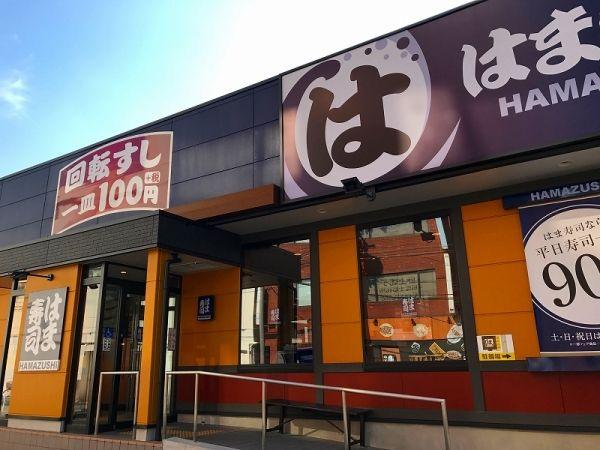はま寿司 都島本通店 @その3 (回転寿司:都島) 黒みる貝