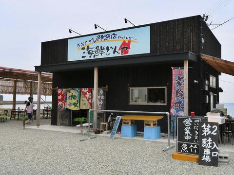今、淡路島がアツイ! 鮮魚店直営の海鮮丼の実力とは・・・。〜淡路島北淡 うおたけ鮮魚店やけんど海鮮どんや〜