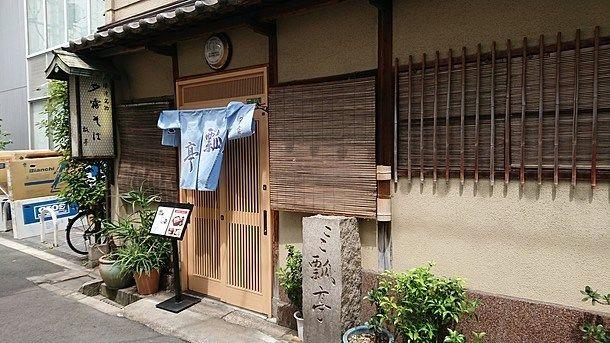瓢亭の夕霧そば!東梅田の曽根崎にある老舗のそば屋!