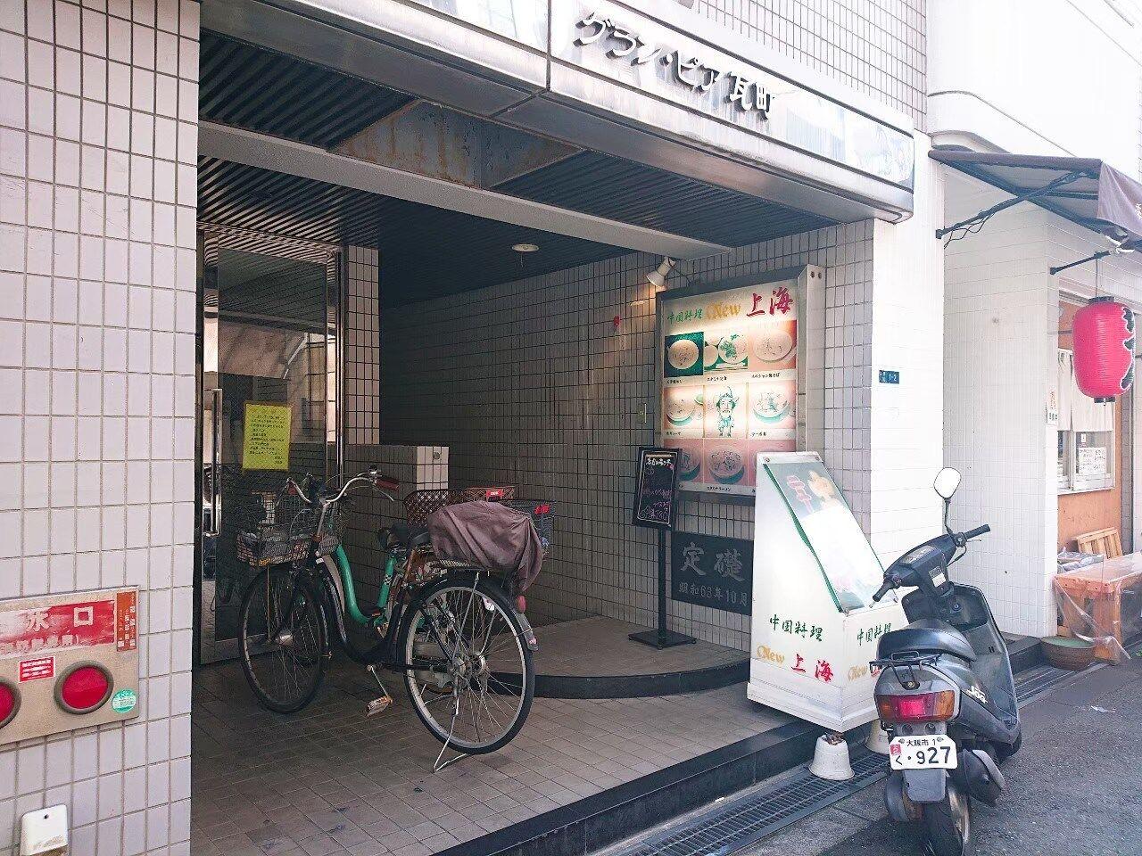 『ニュー上海』堺筋本町-ボリューム満点の「天津カレー炒飯」が美味しい♪ランチにおすすめの中華料理店!-
