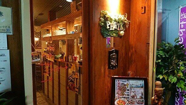 プリック天満でタイ料理!大阪天満でボリュームあるカオソーイがええ感じ