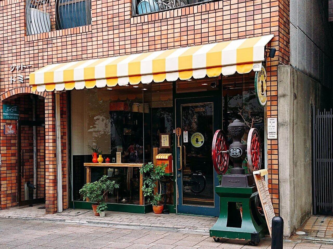 『やまもと喫茶』京都-名物「レスカ」とクリームソーダがキュート♪レトロな雰囲気の落ち着くカフェ!-