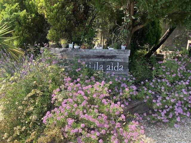 【和歌山県】Villa AiDA(ヴィラ・アイーダ)【イタリアン】