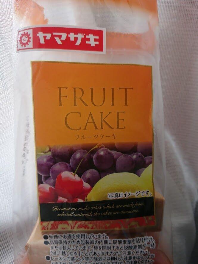 ヤマザキのフルーツケーキ