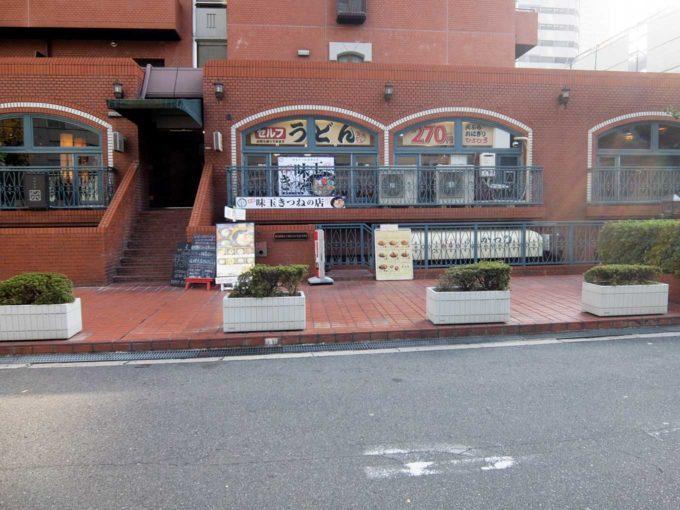 堂島かつの「ロースカツカレー」in 大阪 梅田