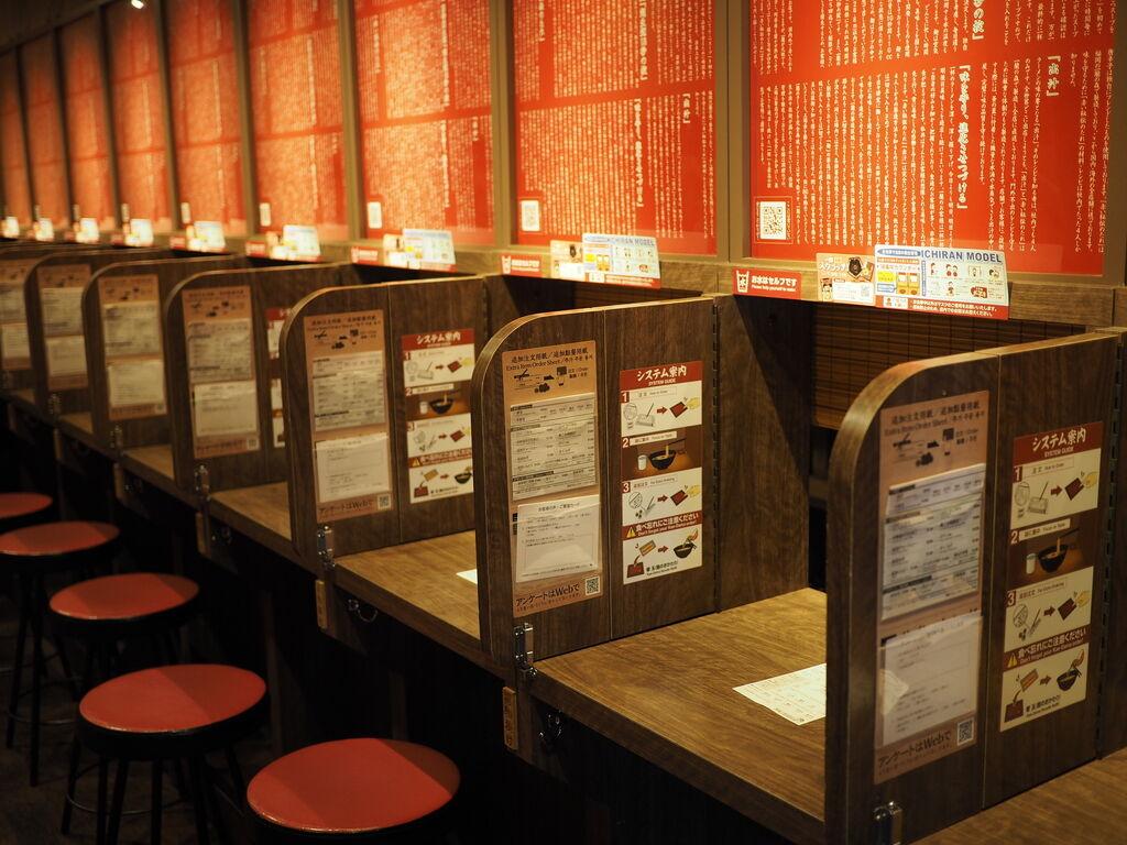 一蘭の豚骨スープの旨味が最大限に楽しめる究極の素ラーメン! 茨木市 「一蘭 大阪茨木店」