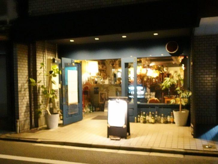 『イザカヤルツボ 』京都-燻製料理とジャズが楽しめる♪フラっと立ち寄れるおしゃれなバー-
