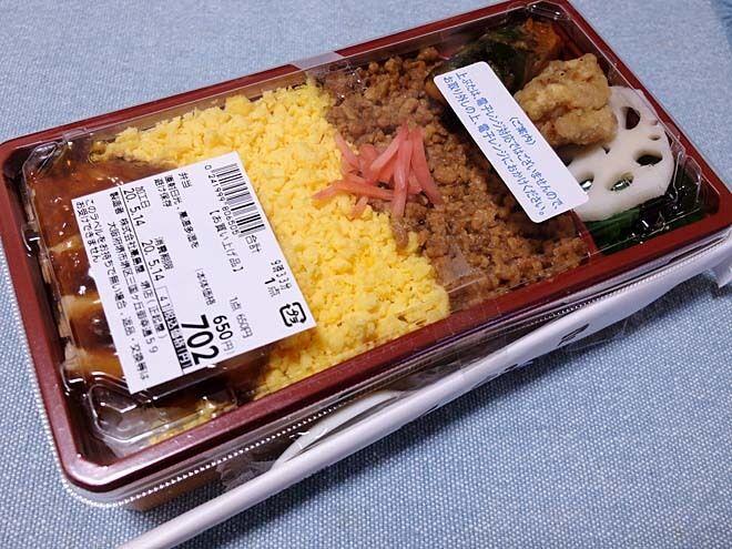 お家で、「正起屋 高島屋堺店」の鶏弁当デラックスいただきました☆  200526