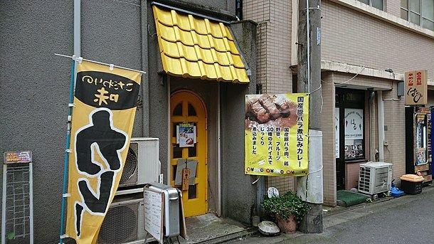 しまやのカツカレーはこだわりが凄い!神奈川県川崎市の間借りカレー屋!