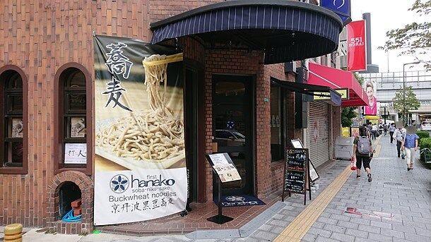 花粉ファーストが難波にオープン!大国町で人気の黒豆蕎麦が食べれる