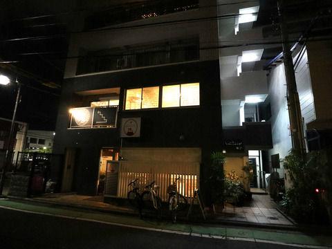 目の前に広がるは、魔法の厨房。 その名も・・・〜福岡 赤坂    酒のめフレンチ bisとろタカギ〜