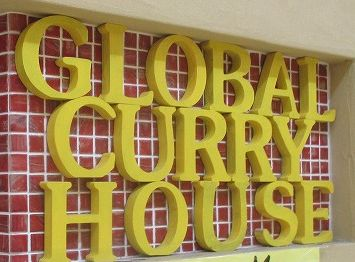 500円カレーうどん「GLOBAL CURRY HOUSE 」