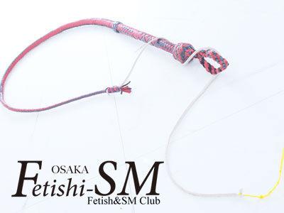 ゆか-yuka-ニューハーフ女王様 所有道具 クラッキングバラ鞭
