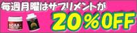 sp20110927_2_s