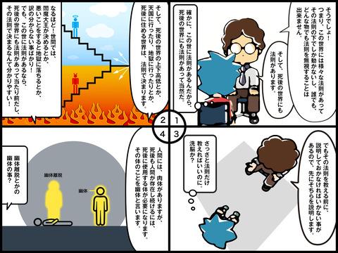 kenji_08