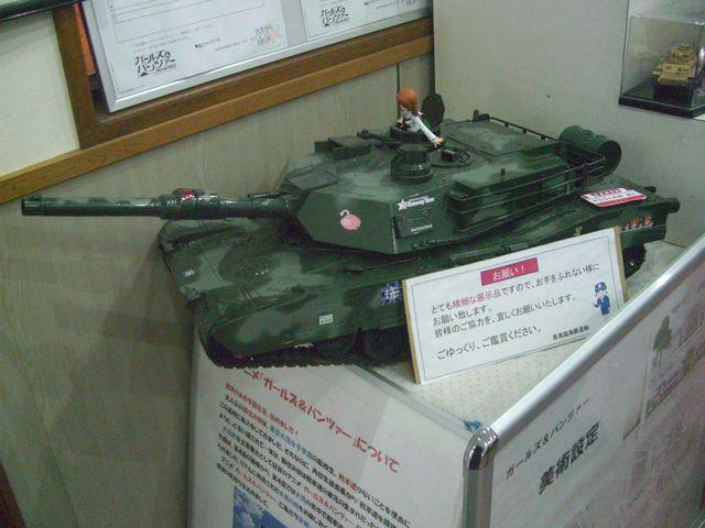 CIMG4155