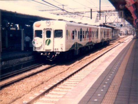 S6108ときめきの恋列車