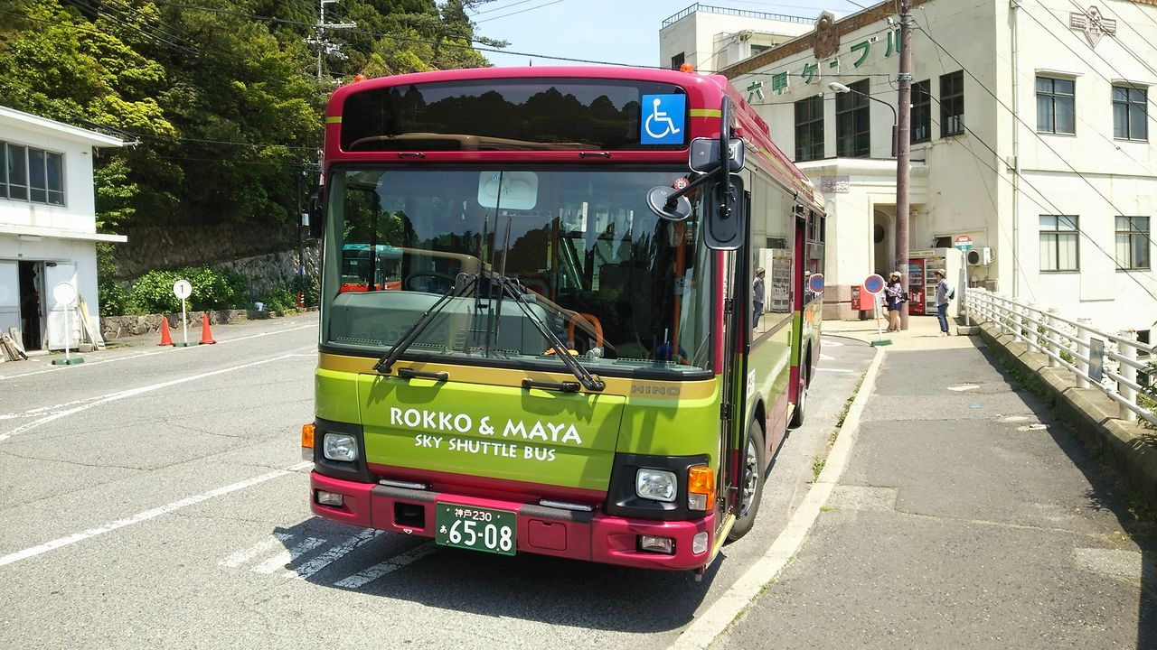 六甲摩耶スカイシャトルバス