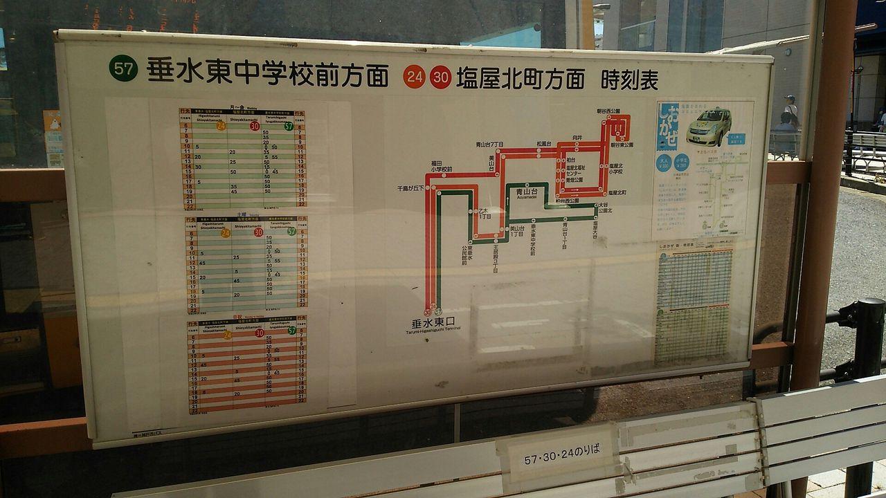 表 神戸 市バス 時刻