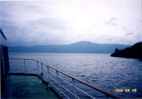 H080804-07十和田湖遊覧船で休屋から子ノ口へ