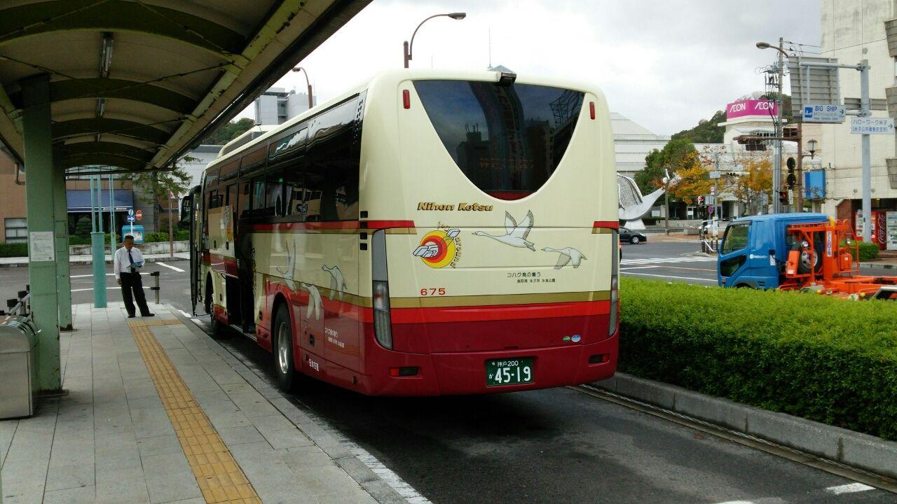 トップ 美しい 鳥取 神戸 バス   9824