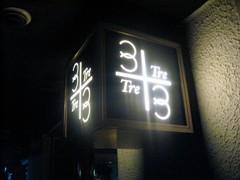 tt5783