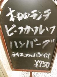 IMG_9929