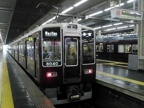 阪急8040F-1