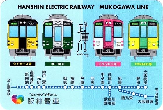 阪神2021カレンダー
