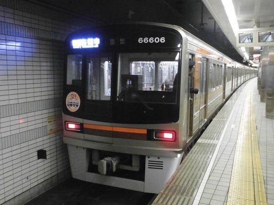堺筋線50th-2