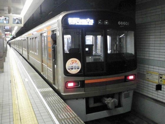 堺筋線50th-1