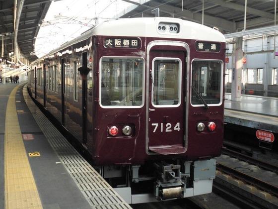 阪急8040F-2