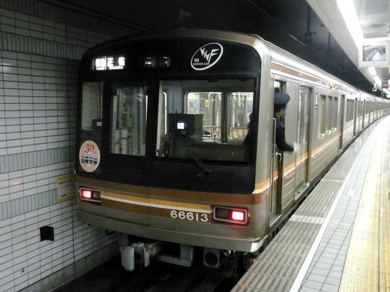 堺筋線50th-3