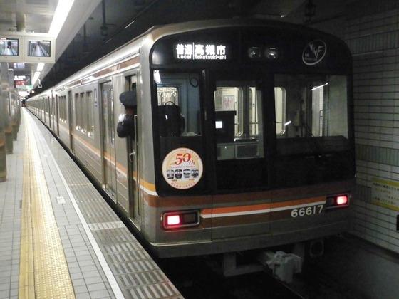 堺筋線50th-4