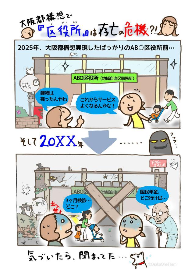 15-kuyakusyoのコピー_compressed-1