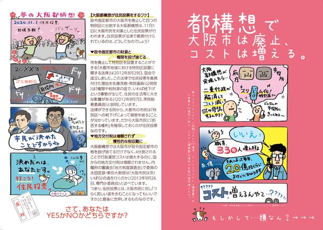 21 隨ャ荳€蠑セ繝√Λ繧キ0929逋コ陦・soto-0929-1