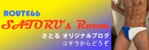 satoru_blog_top_218_74_2