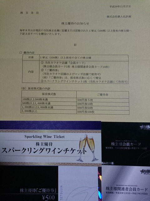DSC_3226