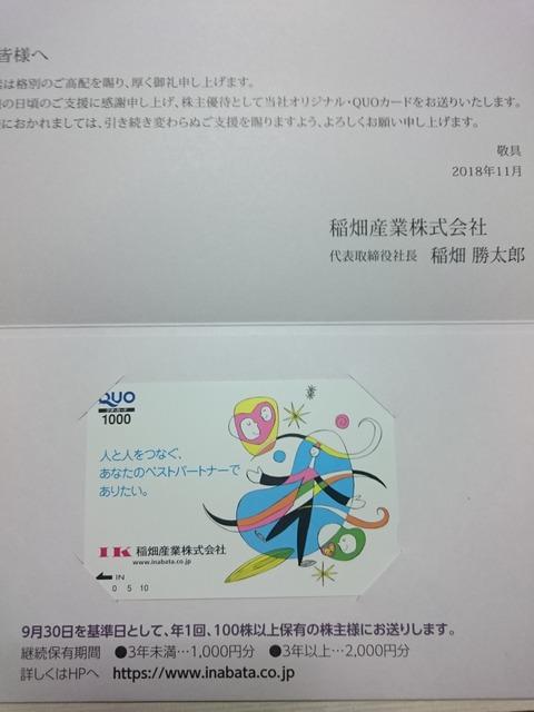 DSC_3224