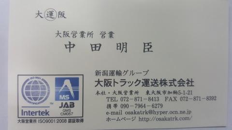 20160330_174919