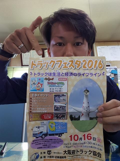 20161011_101212