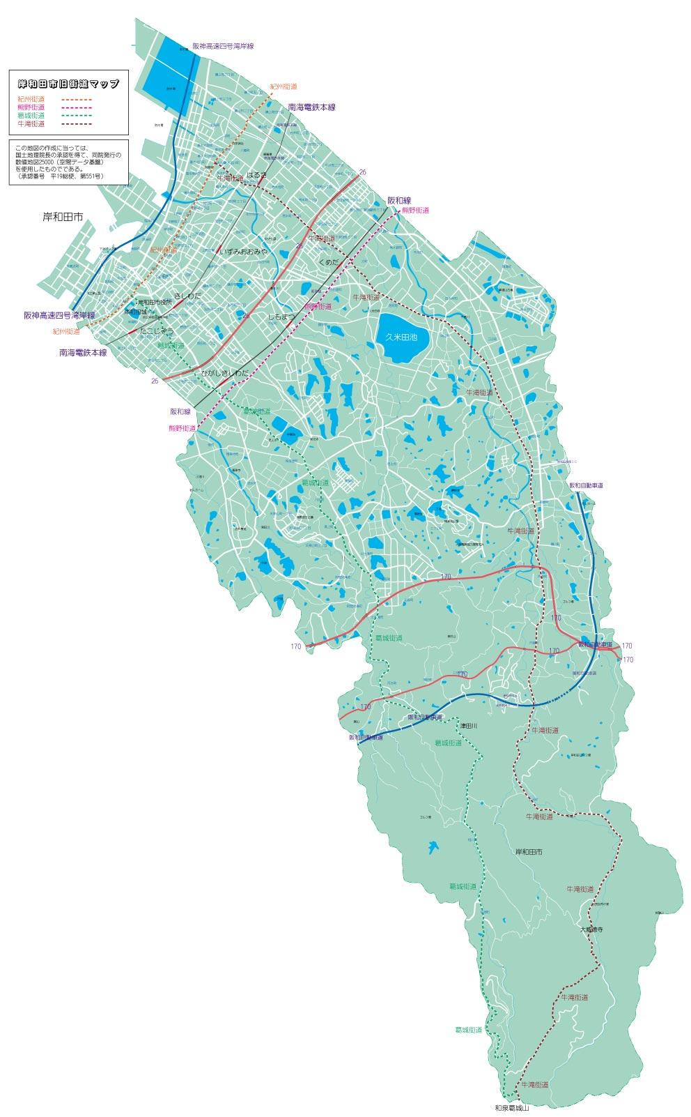 大阪を歩こう:岸和田市旧街道マップ