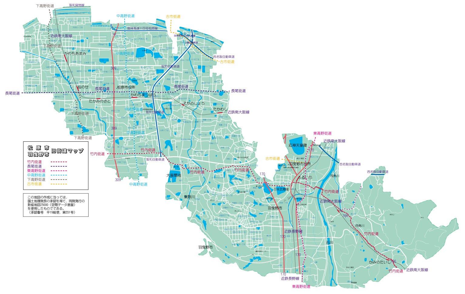 大阪を歩こう:松原市、羽曳野市・旧街道マップ