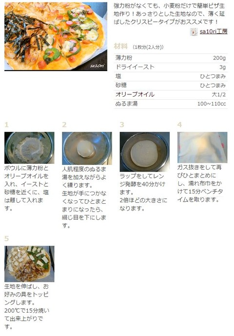059680cc.jpg