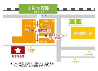 観音寺マップ