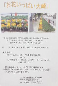 NEC_1222