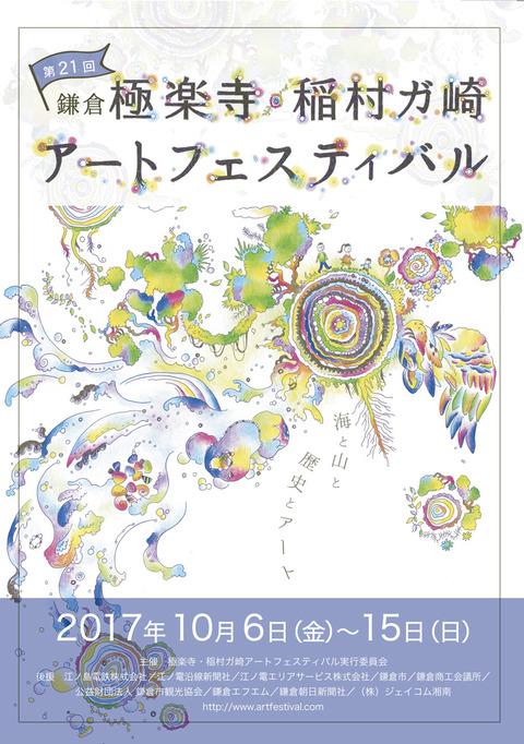 914-1-20170918004238