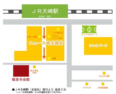 観音寺会館地図
