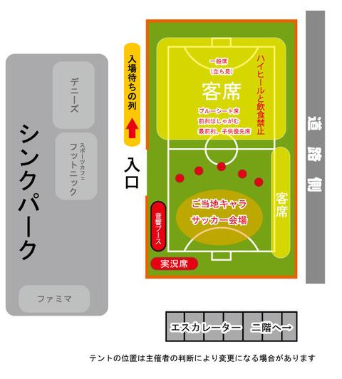 ネット用)夢さん橋MAP)2
