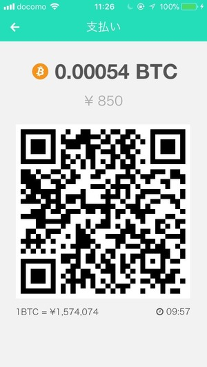 S_7103494610254